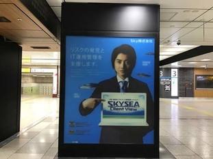 as2017_0202_0457_IMG_2738東京.jpg