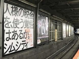 s2016_1221_0603_IMG_0262渋谷.jpg