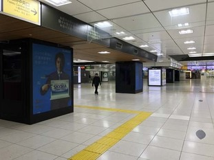 s2017_0202_0458_IMG_2750東京.jpg