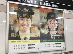 s2017_0512_0509_IMG_2602東京.jpg