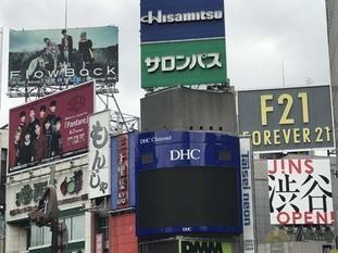 s2017_0609_0717_IMG_0432渋谷.jpg
