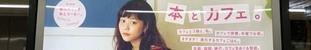 seesaa_2月7日(火)のつぶやき その2:高畑充希 本とカフェ。Hanako.jpg