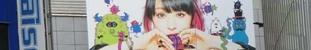 z02_s2017_0516_0726_CIMG6616渋谷.jpg