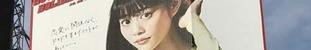 z03_s2017_0516_0655_IMG_7297渋谷.jpg