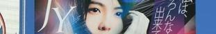 z08as2017_0505_0738_CIMG6426渋谷.jpg