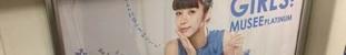 z10月27日(木)のつぶやき その2:池田エライザ ENJOY GIRLS.jpg