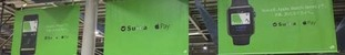 z11月4日(金)のつぶやき:Suica×ApplePay.jpg