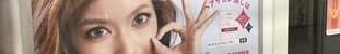 z12月13日(火)のつぶやき:ローラ HOT PEPPER .jpg