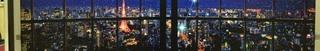 z12月22日(火)のつぶやき:STARRYSKY ILLUMINATION_短冊.jpg