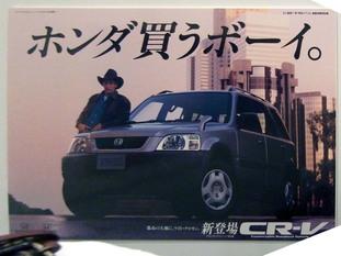 z2009_0730_1706_DSCF9501眞木準を偲ぶ会.JPG