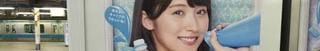 z7月18日(月)のつぶやき:乃木坂46 衛藤美彩 .jpg