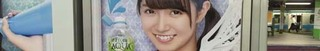z7月19日(火)のつぶやき:乃木坂46 中元日芽香 .jpg