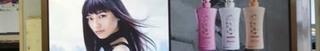 z7月29日(金)のつぶやき:川口春奈 神木隆之介 予防美髪の女.jpg