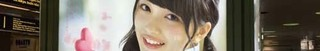z9月15日(木)のつぶやき その2:向井地美音 LOVE TRIP AKB48.jpg