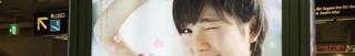 z9月16日(金)のつぶやき その1:岡田奈々 LOVE TRIP AKB48.jpg