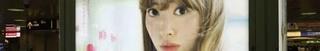 z9月5日(月)のつぶやき:小嶋陽菜 LOVE TRIP AKB48.jpg