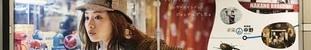 zz1月26日(木)のつぶやき:石原さとみ Find my Tokyo 東京メトロ のコピー.jpg